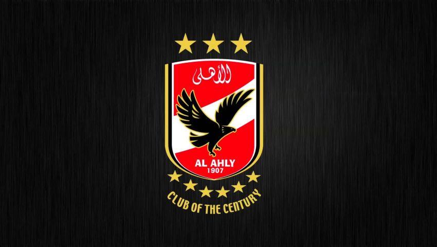 الأهلي يدين حادثي طنطا والإسكندرية الإرهابيين