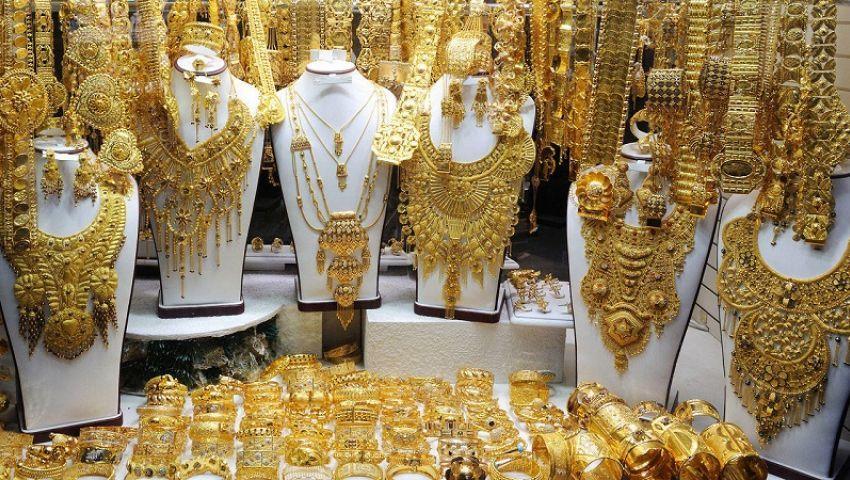 فيديو  تعرف على أسعار الذهب اليوم الأحد26-5-2019