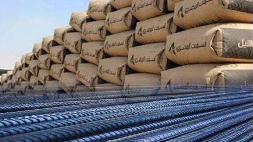 فيديو| أسعار الحديد والأسمنت اليوم الأربعاء 16-9-2020