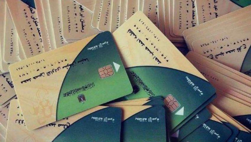 تفاصيل اجتماع وزير التموين لمناقشة تسليم البطاقات الذكية وتوريد القمح