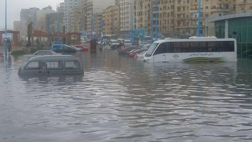 فيديو  نصائح للمواطنين لتجنب مخاطر الصعق بالكهرباء والغرق أثناء الأمطار