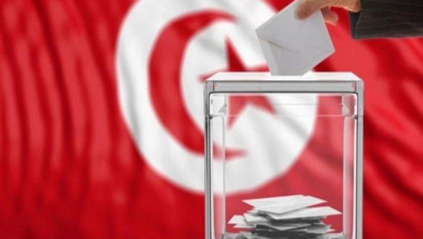 اليوم.. التونسيون بالخارج يصوتون على الرئيس الجديد