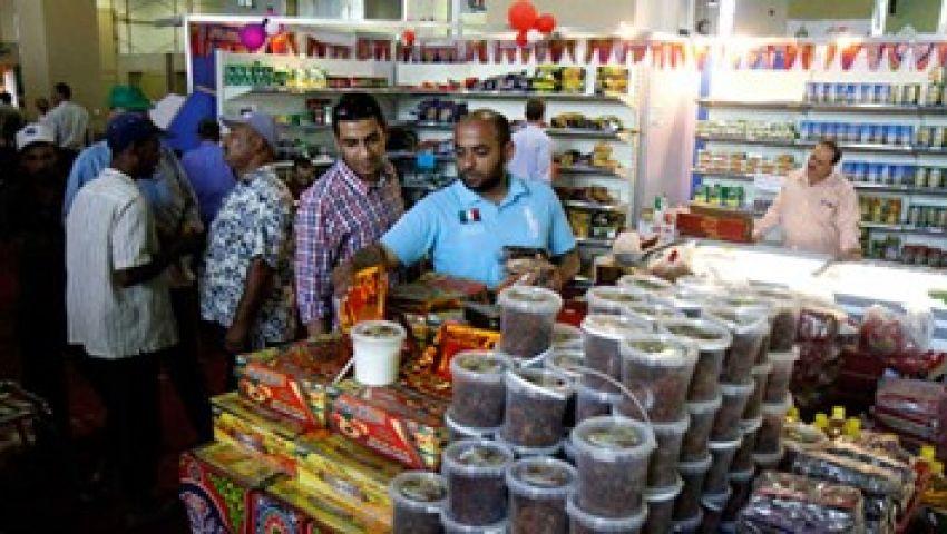 بتخفيضات 20%.. انطلاق معرض «سوبر ماركت أهلا رمضان»