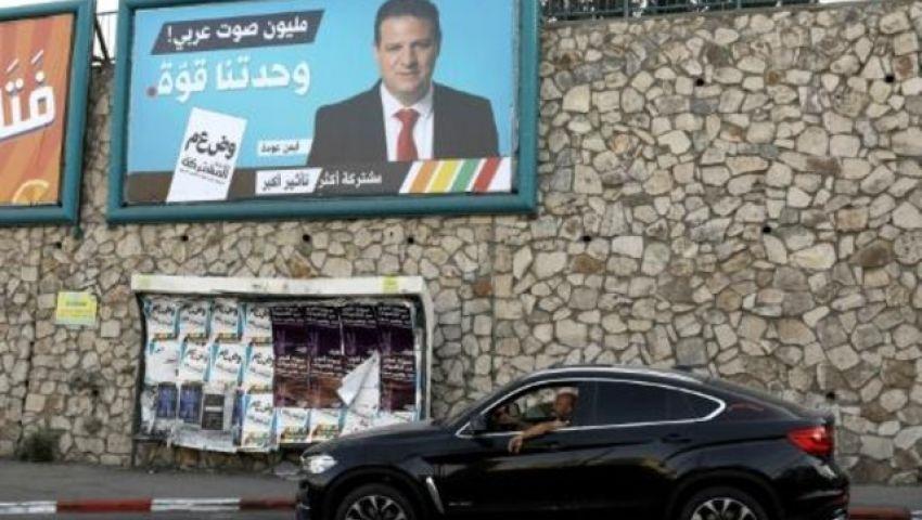 الفرنسية: أصوات عرب إسرائيل ضربت نتنياهو في مقتل