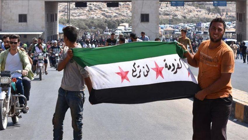 فيديو: إدلب.. السوريون يردون على خروقات النظام وروسيا وتركيا بالتظاهر