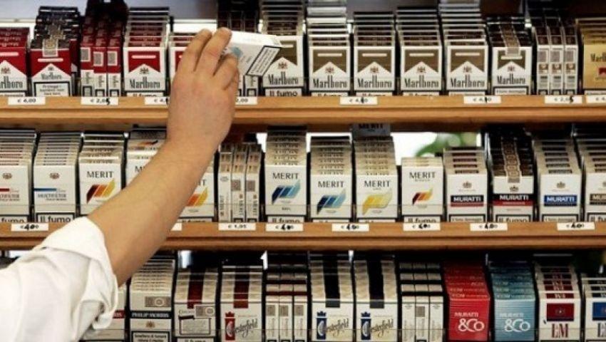 فيديو| تعرف على خطة الحكومة لزيادة الإيرادات من «ضريبة السجائر»