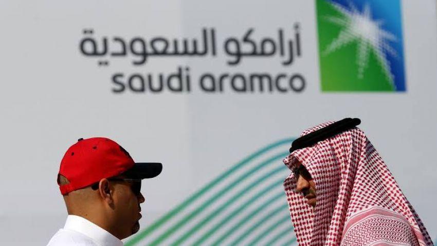 الرياض تعدّد أسباب طرح جزء من أسهم أرامكو للاكتتاب العام