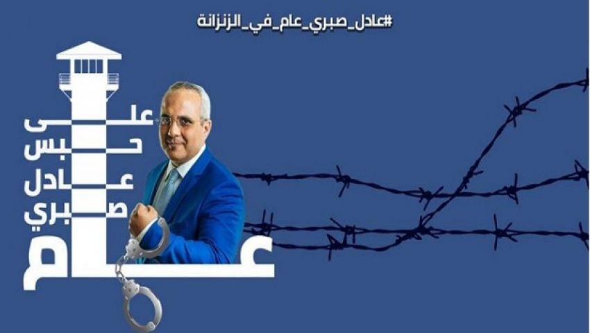 فيديو| الصحفيون يطالبون بالإفراج عن عادل صبري.. وحملة للتدوين عن تاريخه
