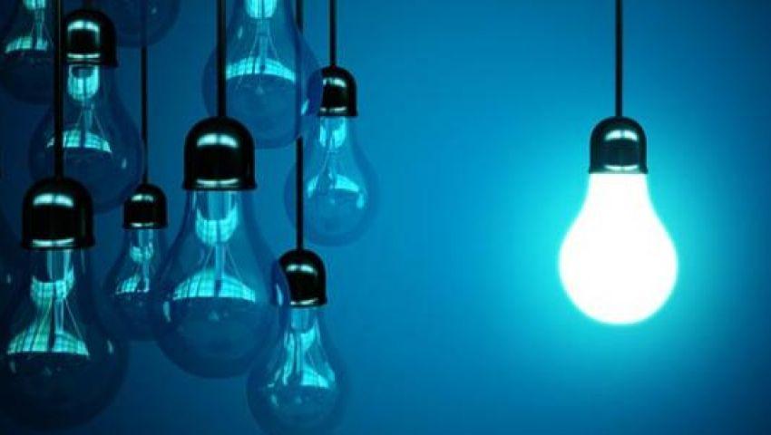 نصائح قبل زيادة أسعار الكهرباء.. أشياء تزيد الاستهلاك و10 طرق للترشيد