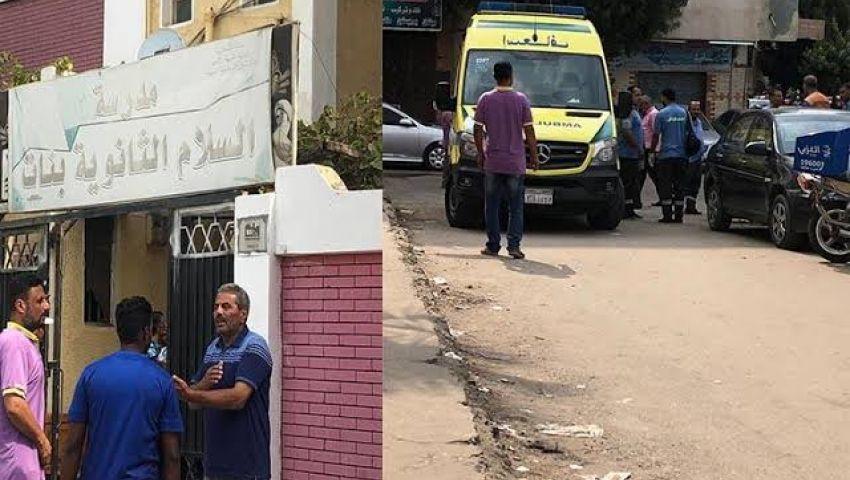 بسبب حريق «مقلب قمامة».. إصابة 38 طالبة بالاختناق بمدرسة السلام بالإسماعيلية