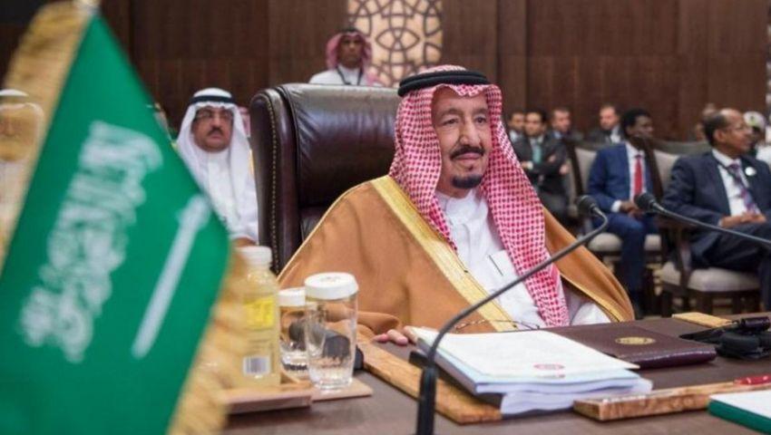 «قمة مكة»..هل تكون فرصة للحوار بين العرب؟