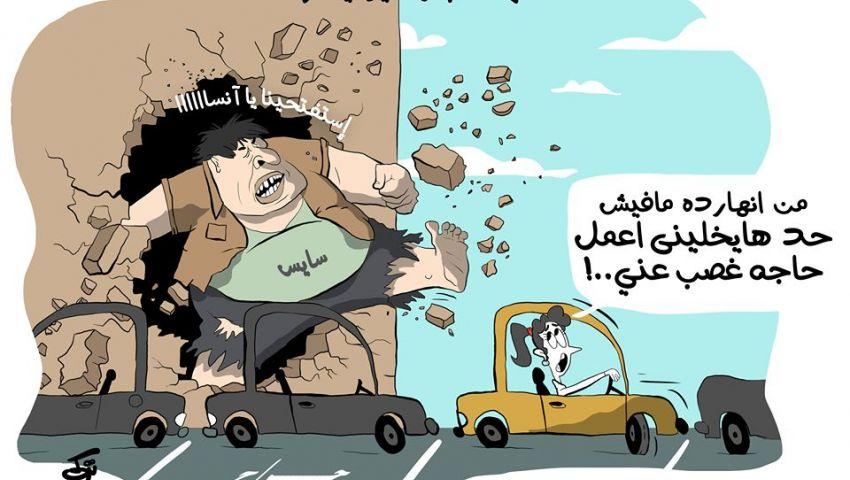كاريكاتير.. الفرق بين اتخاذ القرار و تنفيذه