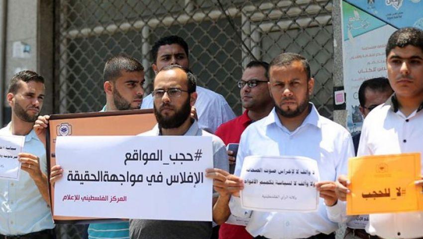 محكمة فلسطينية تقرر حجب 59 موقعاً إعلامياً محلياً وعربياً.. لماذا؟