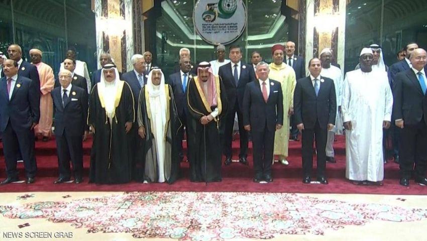 تعرف على البيان الختامي للقمة الإسلامية الـ14 في مكة