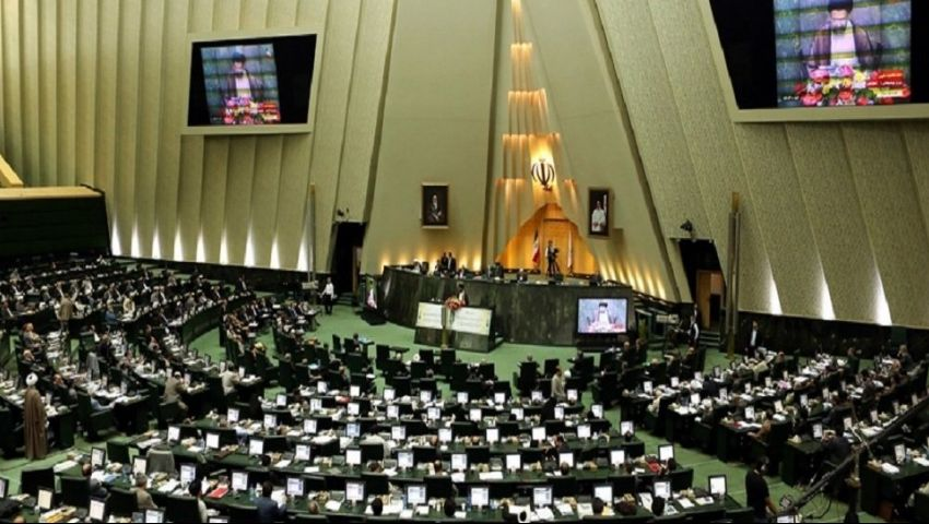 بعد فتوى خامنئي.. هل يحظر البرلمان الإيراني الأسلحة النووية؟