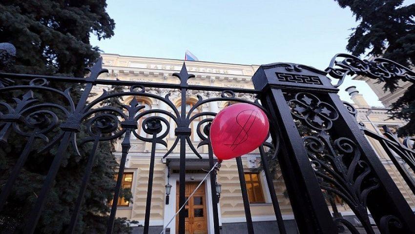 البنك المركزي الروسي يخفض سعر الفائدة ليصل إلى 9.75%