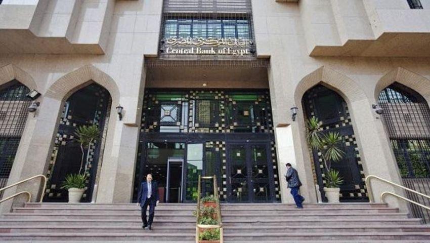 بلومبرج: سندات مصر رهان رابح لمستثمري الأسواق الناشئة