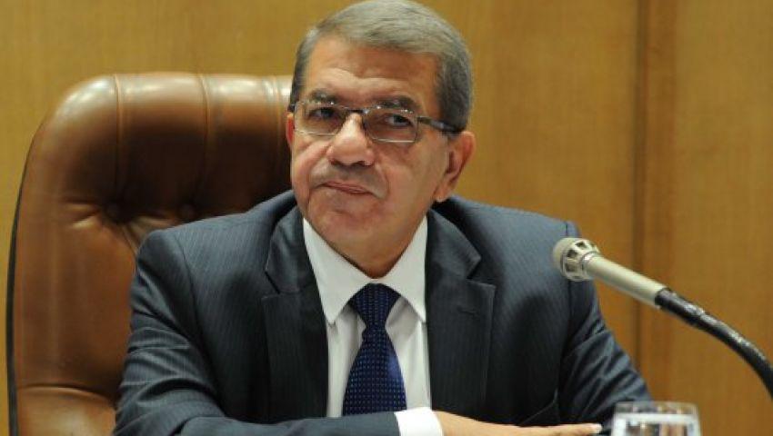 وزير المالية للبرلمان: لم نقبل أية إملاءات أو شروط من صندوق النقد الدولي