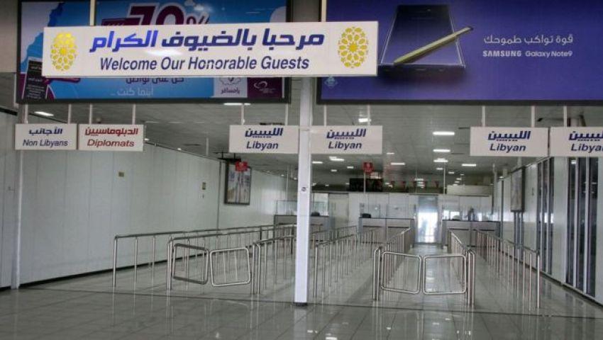 توقف حركة الملاحة بمطار معيتيقة الليبي بعد سقوط قذائف