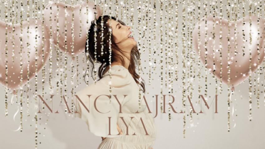 بالفيديو| أغنية نانسي عجرم لمولودتها الثالثة تتخطى نصف مليون مشاهدة