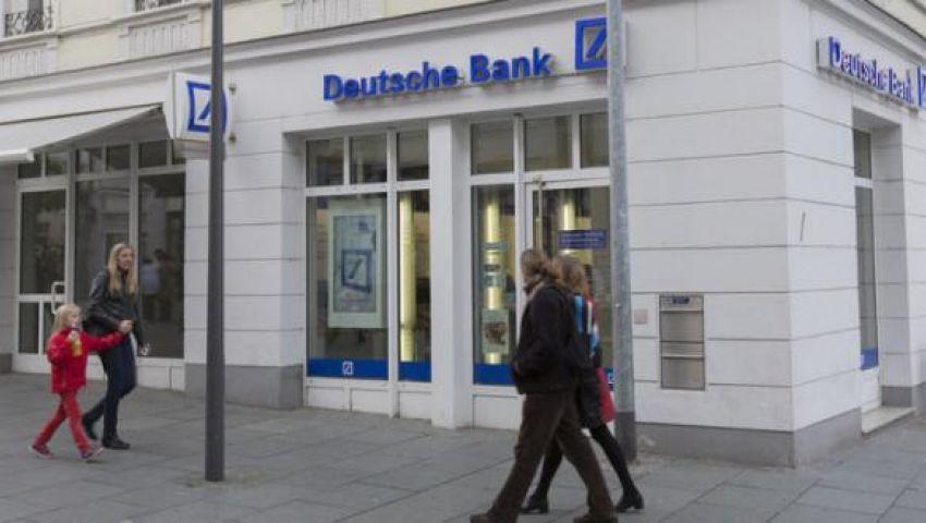تقرير: «الإسترليني» قد يتراجع 15% أمام «الدولار» بنهاية 2017