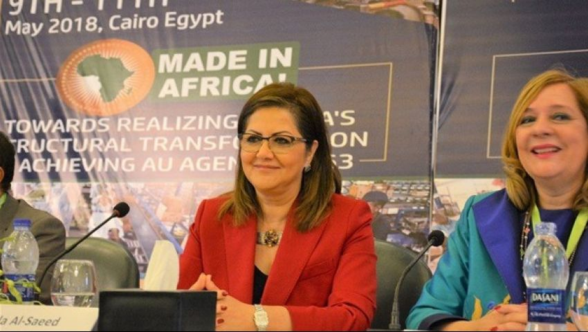 مصر تنظم «صنع في أفريقيا» نوفمبر المقبل