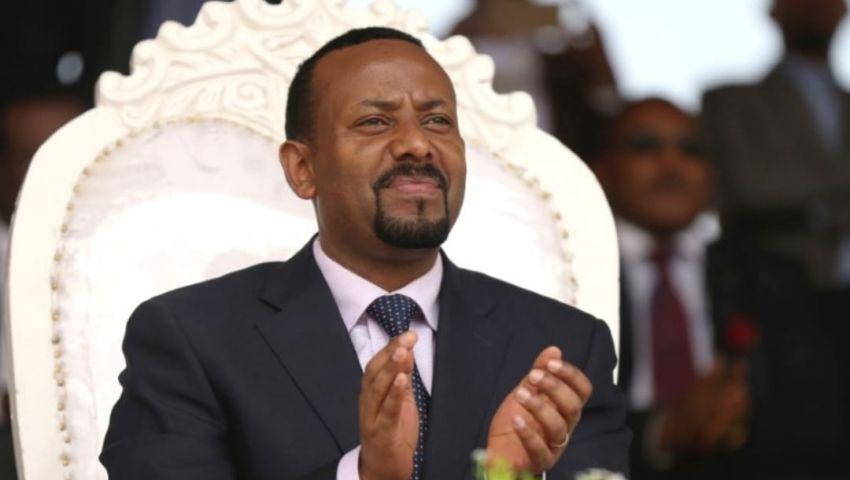 بعد فوزه بـنوبل للسلام..ماذا فعل أبي أحمد لأثيوبيا في عامين؟