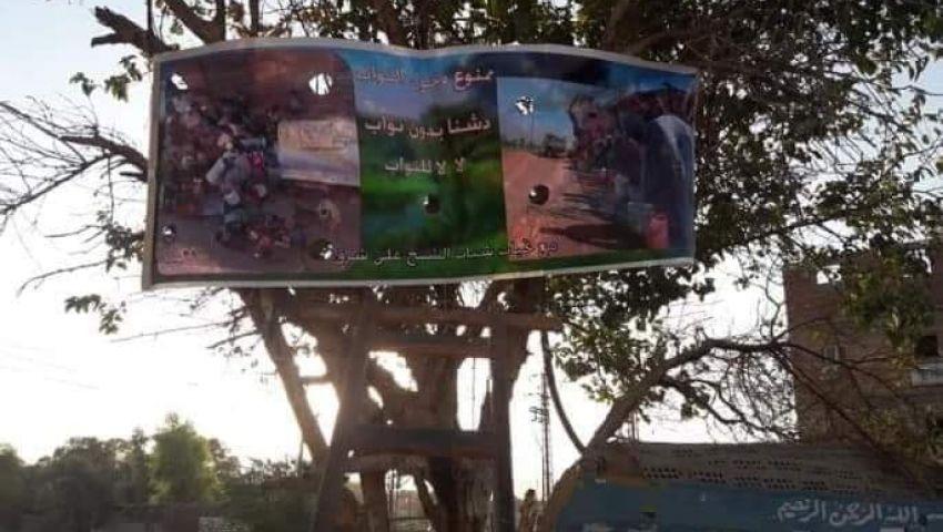 صور| خذلونا وخانوا ثقتنا.. أهالي «الشيخ على» بقنا يرفضون دخول نواب البرلمان قريتهم