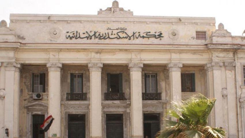 إحالة دعوى اعتبار قطر إرهابية لـالقضاء الإداري