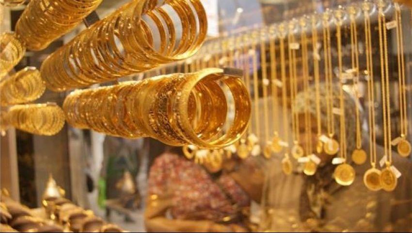 فيديو| أسعار الذهب اليوم الإثنين 13-1-2020