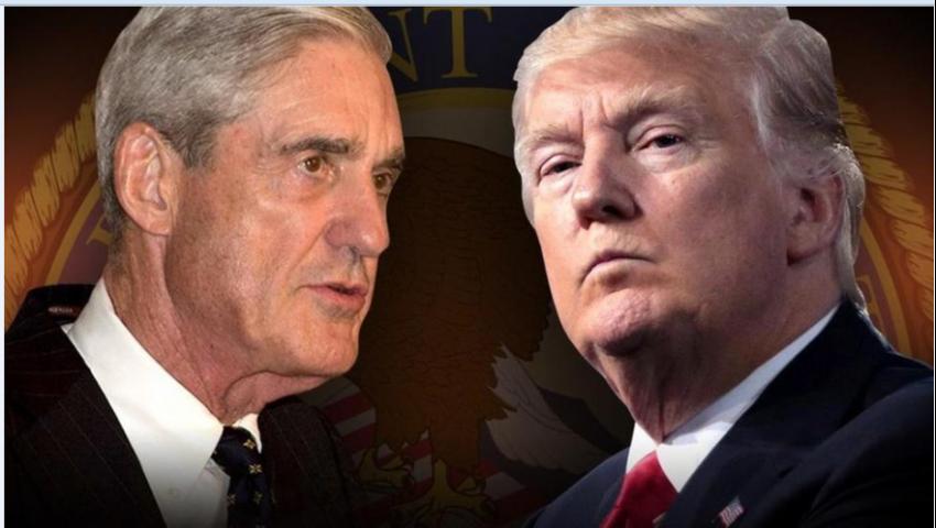 تحقيق مولر.. قصة تقرير أزعج ترامب وهز البيت الأبيض