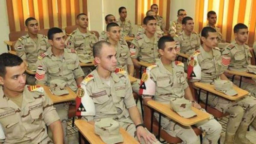 فيديو| للناجحين فى الثانوية العامة والأزهرية.. هذه درجات القبول بالكليات العسكرية