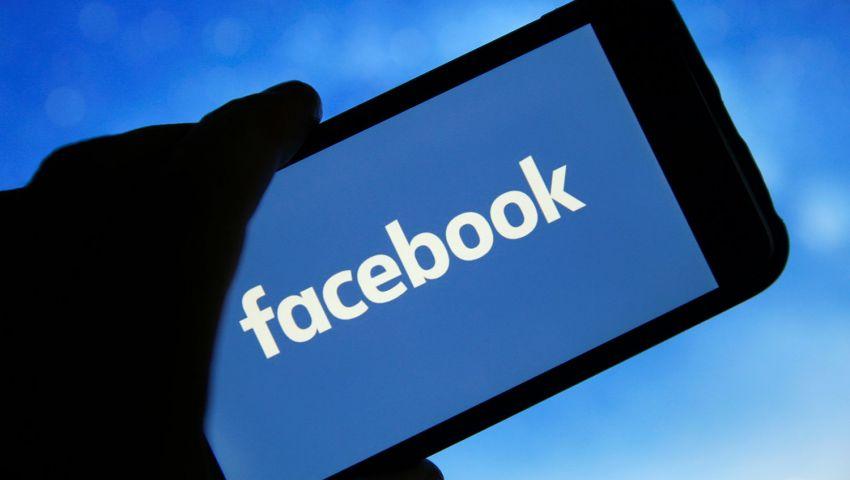 «فيسبوك» يختبر خاصية جديدة بالذكاء الصناعي.. ما هي مميزاتها؟
