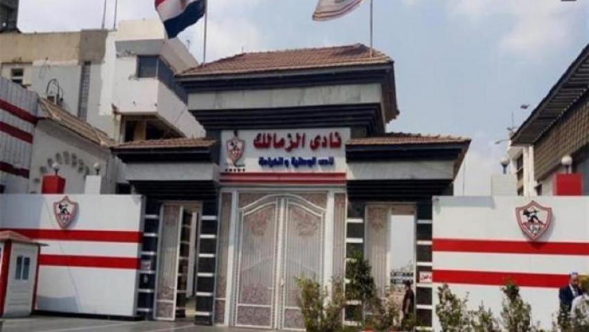 مصادر «مصر العربية» توضح حقيقة نشوب حريق ضخم بنادي الزمالك