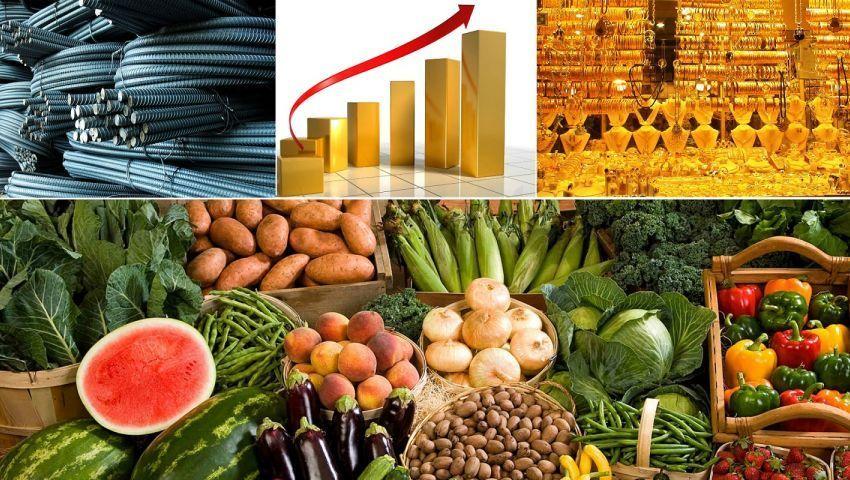 الأسعار في أسبوع  ارتفاع كبير للذهب.. وتراجع الدواجن والخضروات