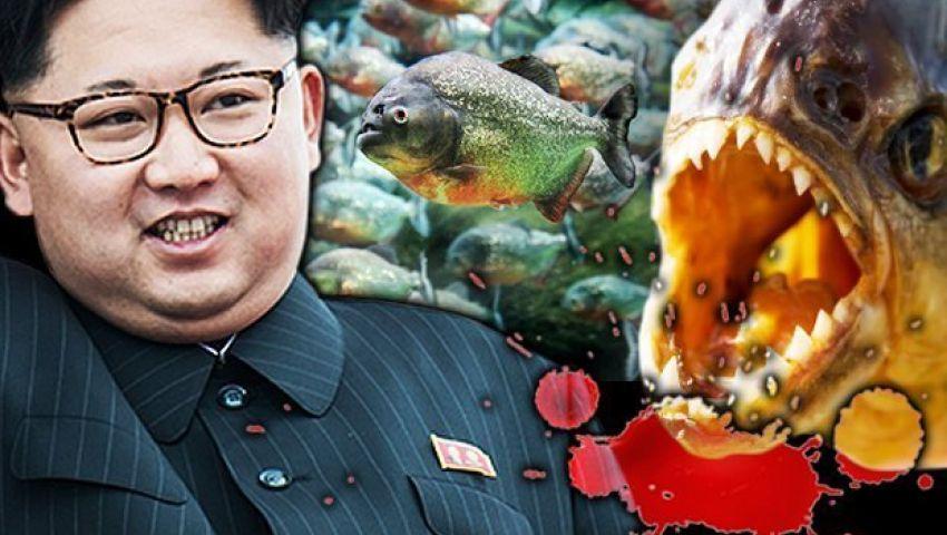 على طريقة جيمس بوند.. إعدام جنرال بكوريا الشمالية