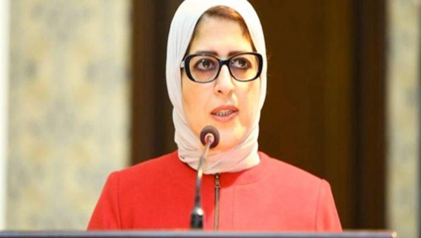 وزيرة الصحة: حصر جميع البواخر السياحية.. والجمعة «يوم التطهير»