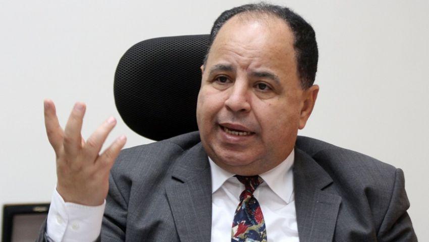 الشمول المالي.. هل يكون الحل السحري لمصر؟