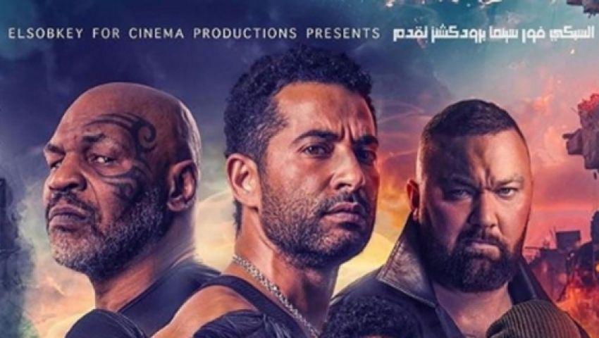 طرح فيلم حملة فرعون فى 70 دار عرض بـ «عيد الفطر»