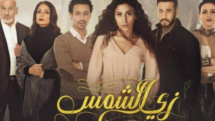 نجلاء الحديني: «زي الشمس» مأخوذة عن مسلسل إيطالي..وأراهن على نجاحه