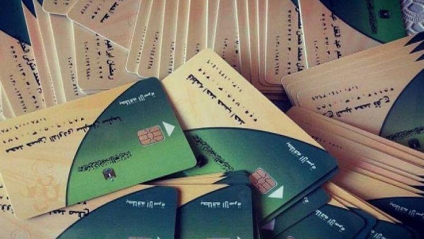 7 فئات مستحقة لإصدار بطاقة تموينية جديدة.. تعرف عليها
