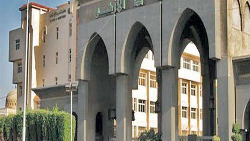 غدًا.. إعلان نتيجة تنسيق القبول بجامعة الأزهر