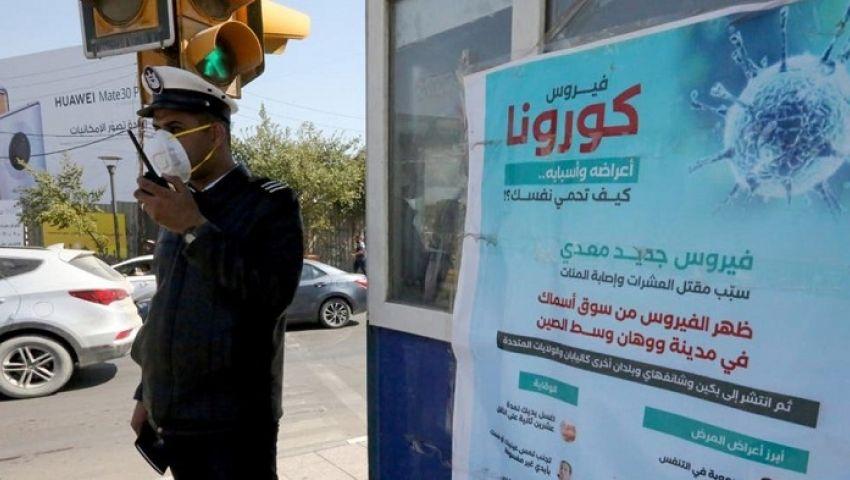 العراق.. كورونا يمدد حظر التجوال في كركوك(فيديو)
