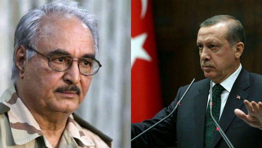 حفتر في مواجهة أردوغان.. إلى أين يصل التصعيد؟
