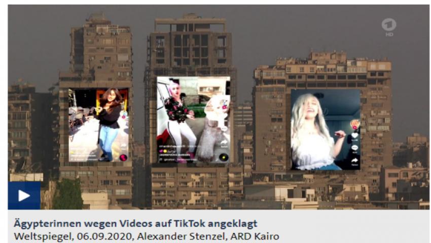 صحيفة ألمانية: مقاطع «تيك توك» في مصر تبعث رائحة الدعارة