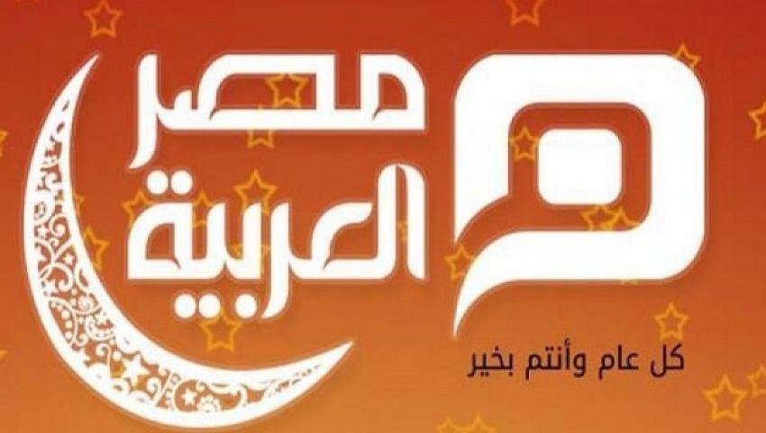 دعاء ثاني أيام رمضان.. وموعد أذان الفجر والمغرب