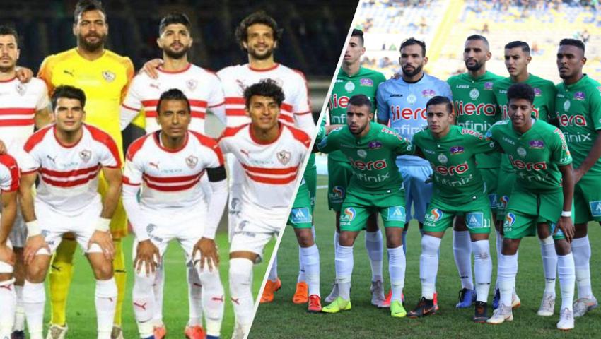 بث مباشر لمباراة الزمالك والرجاء المغربي بدوري أبطال أفريقيا