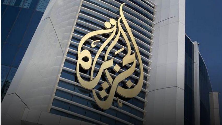 غلق مكتب قناة الجزيرة في السودان.. ومغردون: «ورم سرطاني ينهش البلدان العربية»