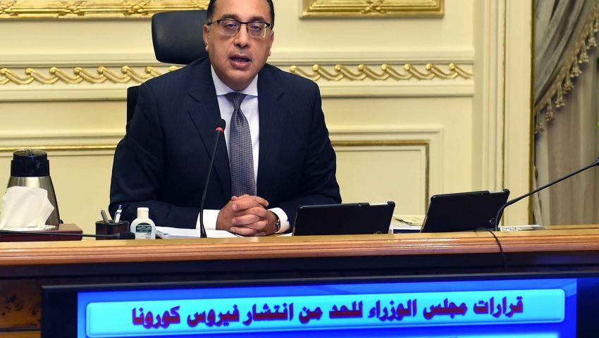 مجلس الوزراء يوافق على موازنة 2020-2021.. تعرف على أبرز بنودها