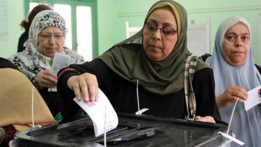 500 جنيه غرامة للمتخلفين عن التصويت في استفتاء الدستور 2019